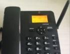 手机号码无线固话办理-长途低至0.05元/分钟