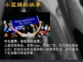 吉林WV通化梦幻之旅爱游俱乐部邀你组团队一起边玩边赚
