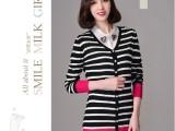 TTL2014春夏新款V领薄针织开衫外套薄中长款防晒空调衫条纹