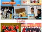 上海少儿武术培训 长宁幼儿武术班 英武专业武术培训中心