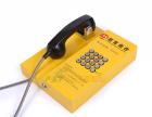 中山隔爆电话机-全球高清话质 p电话机 通讯设备