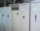 高价回收空调、家电、家具、电脑、酒店宾馆设备回收