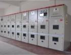 淮安配电柜回收,各种电力配电柜回收价格