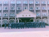 鄭州新征程拓展團建基地