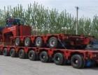 河北省全境物流公司整车零担搬家搬厂货物托运