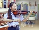 坂田五和学小提琴难不难一对一免费试课