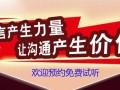 重庆管理培训,重庆领导力培训班,重庆培训师培训欢迎参与