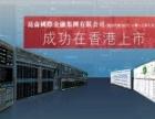 KVB昆仑国际诚招沪深300股指一级代理