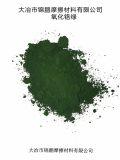 氧化铬绿 Chrome oxide green