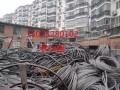 黎城废旧电缆多少钱一吨回收--黎城那里回收废旧电缆