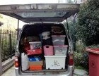 提供合川地区小型搬家 面包车拉货服务