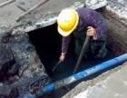 无锡锡山区隔油池清理/维修/清洗/疏通