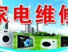 欢迎访问-铁岭四季沐歌太阳能-(各中心)售后维修电话网站