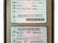 北京现代途胜SUV,09款豪华四驱手动2.0