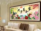盛腾艺彩钻石画打造中国手工艺知名品牌