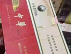 廣東江蘇四川深圳天津免稅香煙批發(貨到付款,包郵) 原廠真