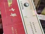 广东江苏四川深圳天津免税香烟批发 货到付款,包邮 原厂真