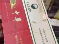 广东江苏四川深圳天津免税香烟批发(货到付款,包邮) 原厂真