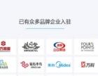 微信公众号推广/微信商城/微信营销软件/微网站搭建