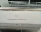 海尔九成新1.5变频冷暖空调
