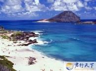 君行天下旅游网-大岛希洛,茂宜岛,欧胡岛三岛七日豪华深度游