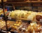 巴黎贝甜蛋糕店怎么加盟/加盟条件是什么