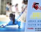 上海浦东区武术学习 暑期班武术!幼儿 少儿分班教学