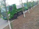 海淀区渣土运输公司办北京建筑垃圾消纳许可证