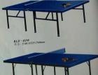 台球桌安装维修及配件批发