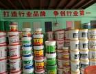 立邦净味120二合一内墙乳胶漆