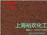 德国朗盛拜耳乐氧化颜料铁棕4660免费试用