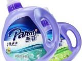 广州洗涤用品批发 芭菲洗衣液厂家直销 优质货源