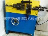 厂家直销 高效率玩具车轮打轴机 规格多样 节电车轮打轴机