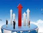 运城期货开户 专业团队指导橡胶 实现账户长期盈利