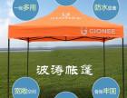 洛阳波涛广告帐篷的防水性能优越