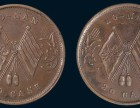 双旗币交易价格表