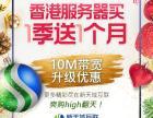 香港服务器和香港虚拟主机有什么区别?