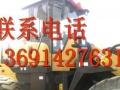 高性价比柳工装载机lg92030836现车包送