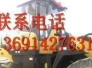 高性价比柳工装载机lg92030836现车包送1年0.1万公里7万