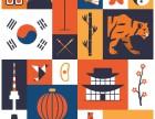 大连育才零基础韩语班 大连哪里可以学习韩语 大连有没有韩语班