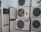 高价回收空调,酒店桌椅,电器,厨具,家具,库存