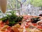 乐意坊意大利披萨实体店加盟