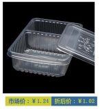 B04 两格餐盒-饭盒王