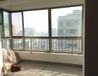 西固城 西固二手房出售 西固红安国际小区2室1厅90平米出售