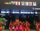 上海帝诗卡特进口商品超市加盟怎么样