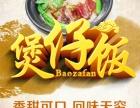 中式快餐加盟推荐品牌-北京姜师傅煲仔饭加盟 煲仔加盟