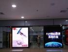 广州越秀LED显示屏定做,LED全彩显示屏制造