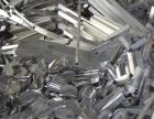 金属回收 建筑材料回收