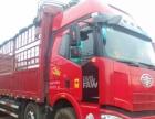 低售一批解放9.6米高栏货车