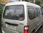五菱之光 2007款 1.4L 手动 面包车 长期高价收购和置换